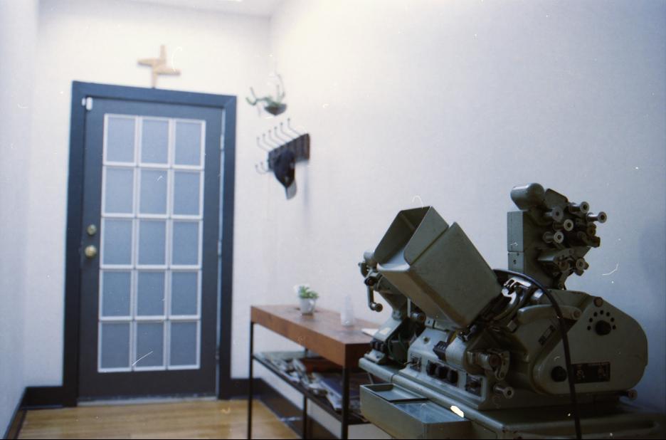 Image of machine.